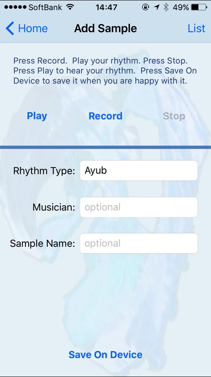 オリジナルのリズム追加や現存リズムのレコーディング機能も!