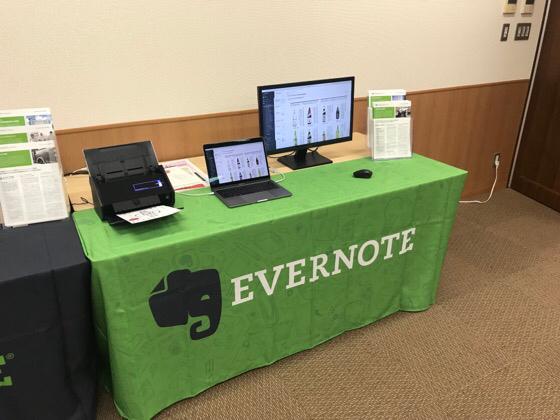Evernoteのアイテムが並ぶ