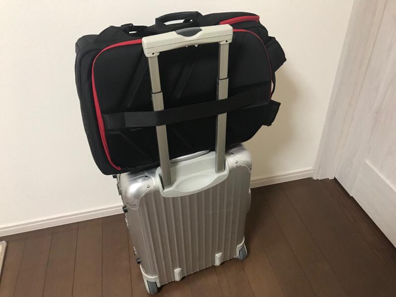 スーツケースにこのように固定が可能