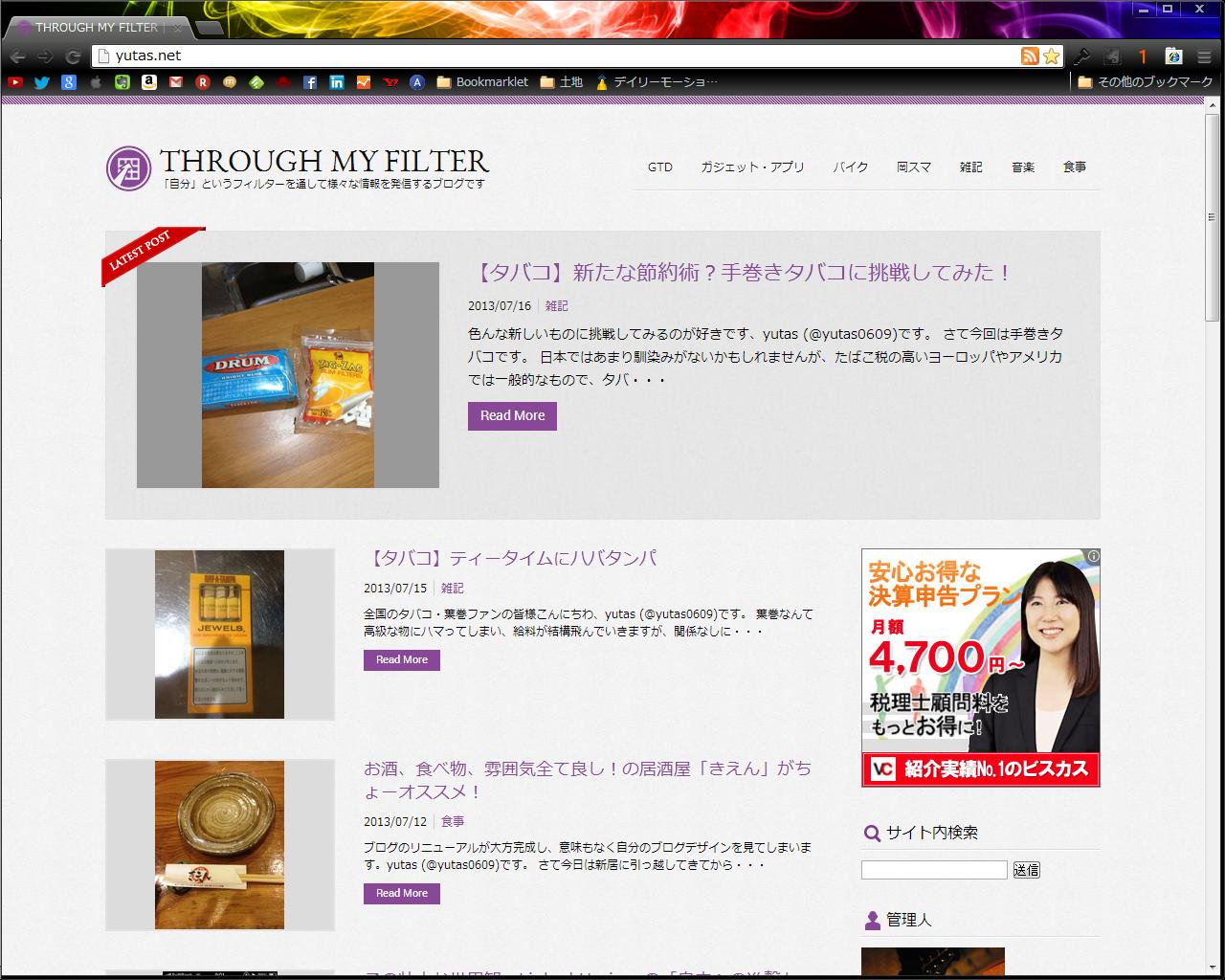 blog-design2013