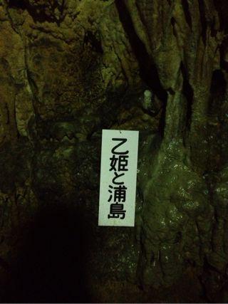 岩には題名が付けられていたります