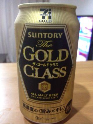 金色のラベル