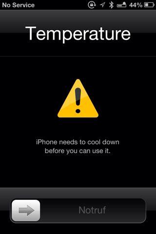 暑すぎてでるアラート画面