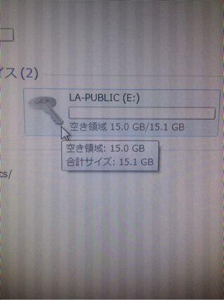 PCに挿してみる