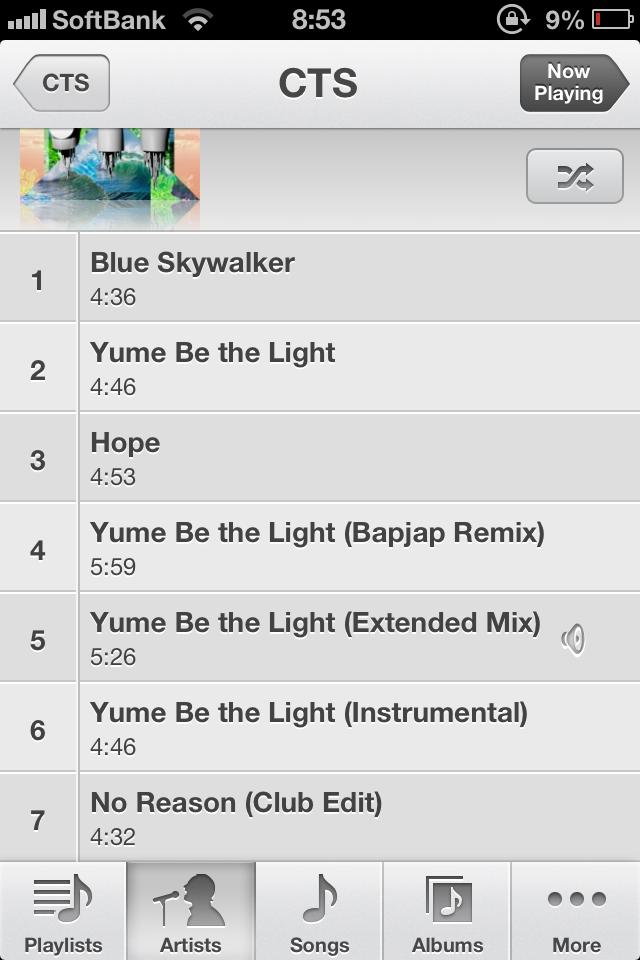Yume Be the Lightフルバージョン