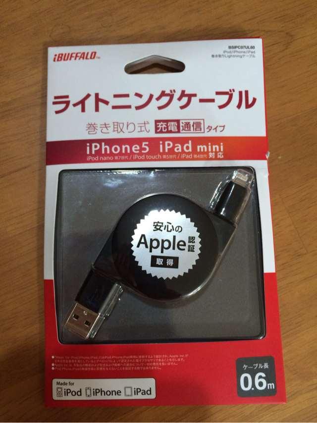安心のApple認証取得