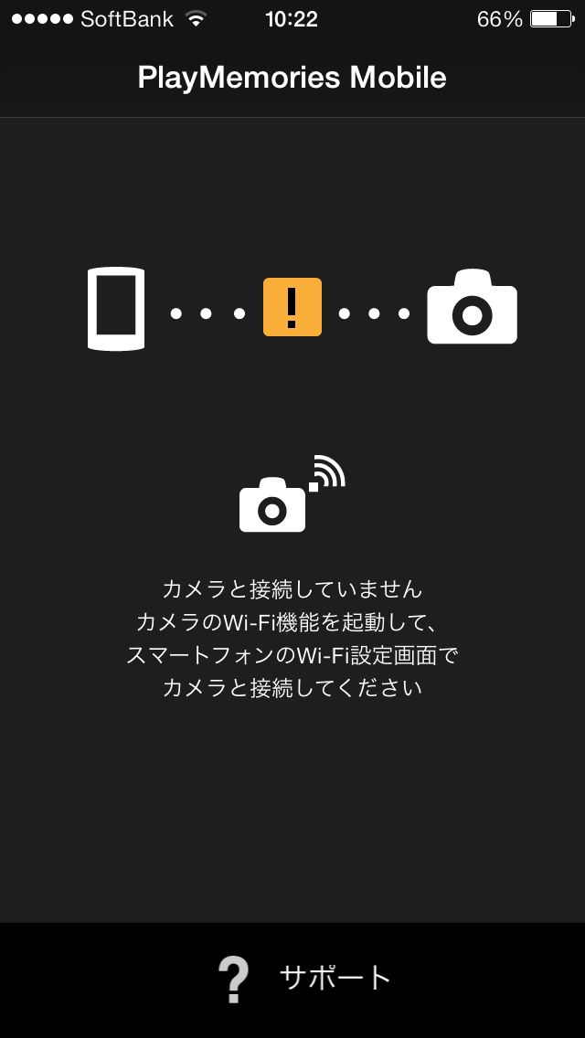 Play Memories Mobile接続されてない画面