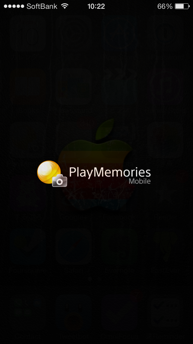 Play Memories Mobile起動画面