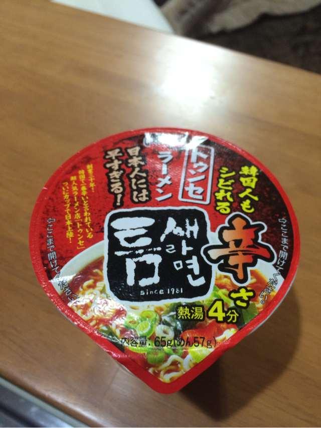 トゥンセラーメン(韓国で一番辛いラーメン店)のカップ麺