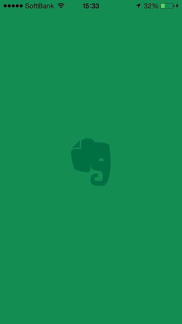 Evernote Business活用セミナー