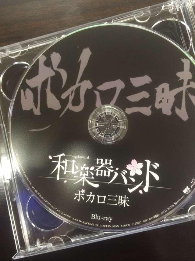 和楽器バンドメジャーデビューアルバム