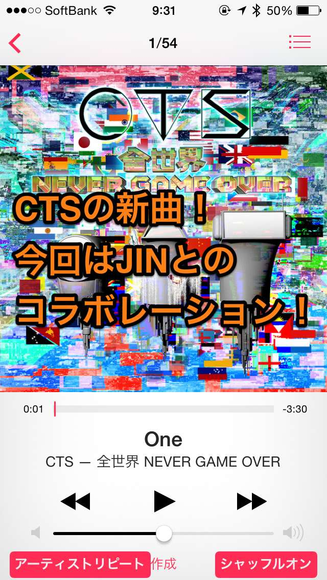 CTS 全世界NEVER GAME OVER