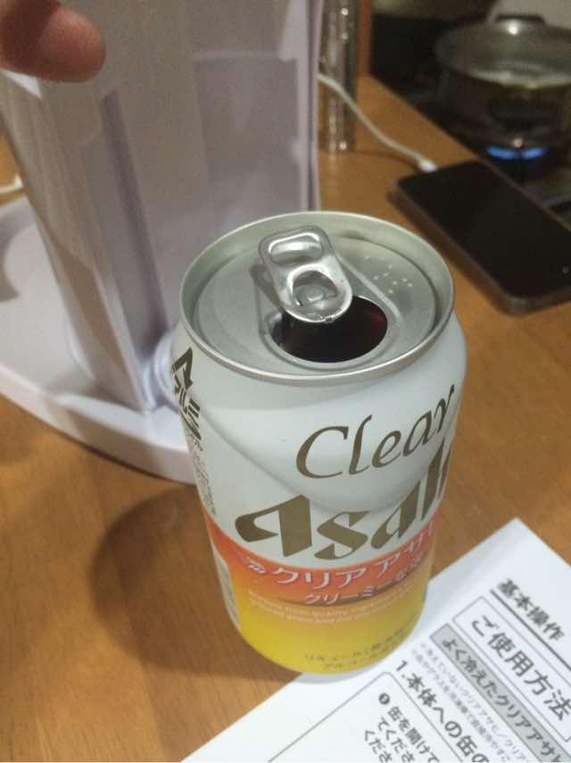 使い方はまずビールを開け