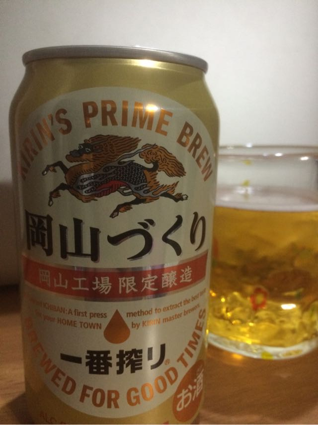 岡山工場限醸造「岡山づくり』
